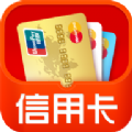 同花顺信用卡软件app下载 v1.00.1