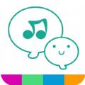 太阳的后裔微信铃声大全app下载手机版 v1.8