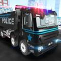 3D警察卡车模拟2016