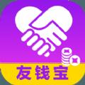 友钱宝官网登陆网址下载苹果版 v1.0