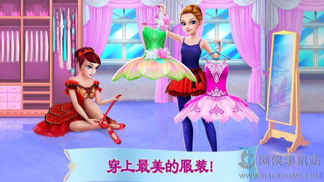 芭蕾佳人中文汉化破解版图4: