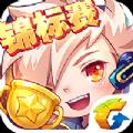 天天酷跑2016五月幸运星链接活动版本下载 1.0.32.0