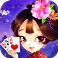 遇乐棋牌大厅官网3.0最新版本 v1.0