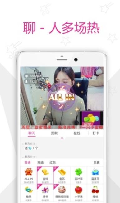夜色直播app怎么下载?夜色直播软件下载地址[多图]