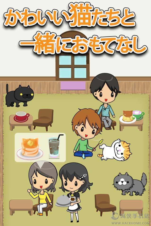 本日开店猫咖啡餐厅汉化中文版图2: