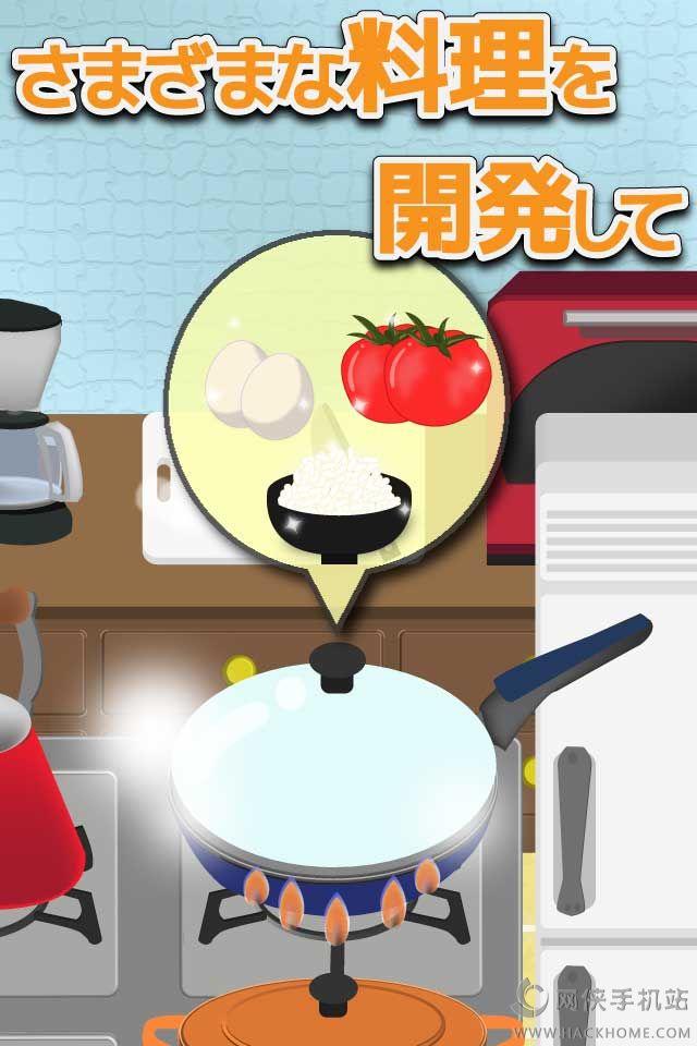 本日开店猫咖啡餐厅汉化中文版图3: