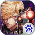 血色纪元下载百度版  v1.03.01