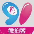91微拍客美女福利图片app下载 v1.0