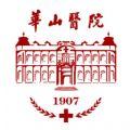 华山医院官方版