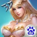 女王号令下载百度版 v2.3.1