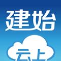 云上建始app手机版软件下载 v1.1.1