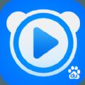 百度视频播放器手机ios版 v7.2.2