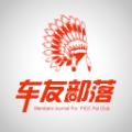 车友部落app手机版下载 v1.5.3