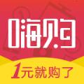 旺旺嗨购软件下载官网app v1.2.2
