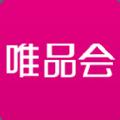 唯品会官网手机app ios版 v5.30