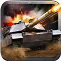 坦克雄狮手游官网正版 v1.0