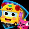 PINKFONG汽车城唱歌开车和涂色小游戏