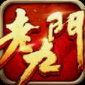 老九门盗墓笔记前传官方正版手机游戏 v1.0.4.0