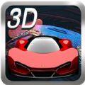 3D赛车达人游戏官网iOS版 v1.3.1