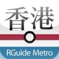 香港地�F�p�F