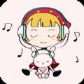 宝宝唱唱手机版app v2016.05.16.01