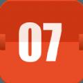 高考日历2017软件