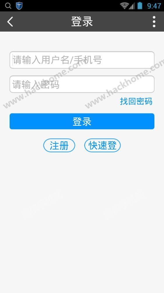 男色中国_男色中国1069官方最新地址app下载 v2.0.65