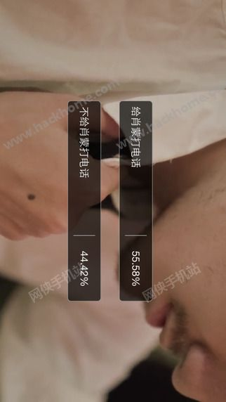 剧能玩手机版app下载图2: