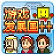 开罗游戏发展国2中文内购破解版 v1.0