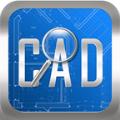 CAD快速看图破解版