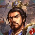 豪华曹操传关卡解锁内购破解版 v1.4.2001