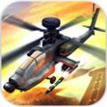 直升机3D飞行模拟游戏安卓版 v1.7