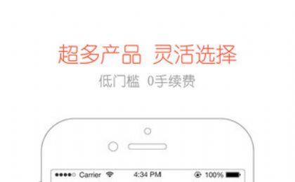 爱康金服app图4