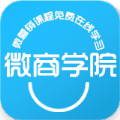 玩转微app下载 v3.3.20141120