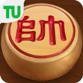 途游中国象棋内购破解版 v3.73