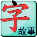 点字书故事手机版app v4.0.4
