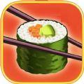 寿司烹饪大厨师官网手机版 v1.0