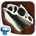 恐龙化石的挖掘游戏安卓版 v1.5.8