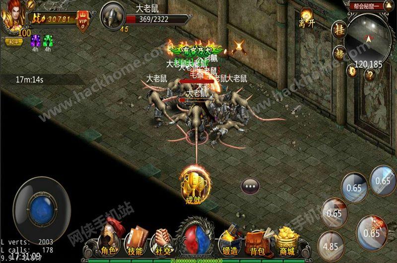 传奇王者手机游戏官方网站图2: