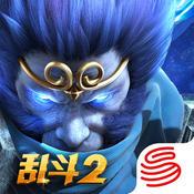 乱斗西游2苹果版网易官方网站 v1.0.22