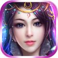 斩仙诀手游官方最新版 v1.0.3