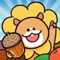 仓鼠王国官方正版游戏下载 v2.2.1