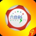 六合管家安卓版2.0.1最新�件app