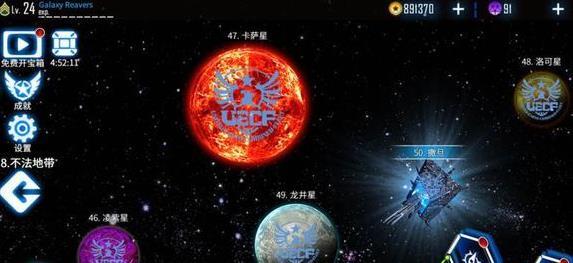 银河掠夺者新手技巧  银河掠夺者新手攻略大全[图]