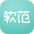软范官网手机版下载 v1.0