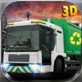 自卸垃圾车模拟器汉化中文破解版 v1.3