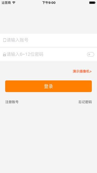 VR CAM官网版app图2: