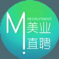 美业直聘下载官方手机版app v3.0.2