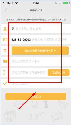 北银消费贷款app下载_北银消费贷款官网下载_北银 ...
