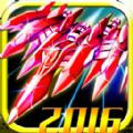 雷射战机超级版游戏官网正版下载 v1.5.8